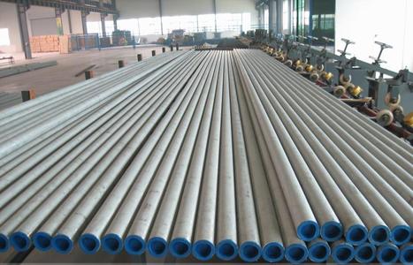 Đường ống inox 5